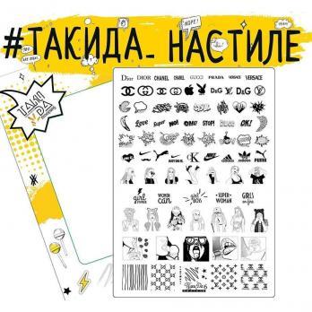 Пластина для стемпинга TAKIDA 06