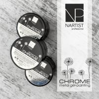 Гель-краска Nartist Metal gel Chrome, 5г
