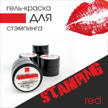 Stamping gel 5g red Nartist