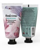 Восстанавливающий крем для рук с маслом авокадо ФРУКТОВЫЙ УХОД Milv, 40мл