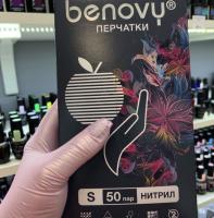 Перчатки нитриловые Бенови Benovy, текстурированные на пальцах, роз перламутр, XS