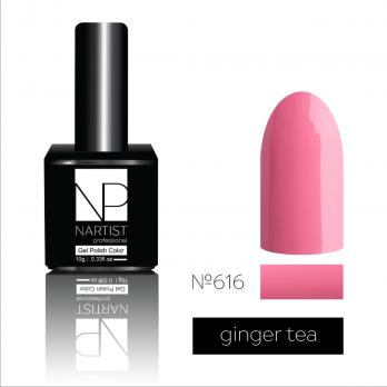 Nartist 616 Ginger tea 10g