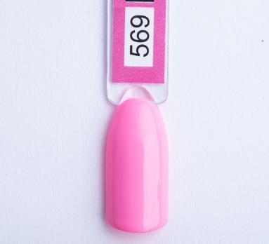 Nartist 569 Pinky pink 10g