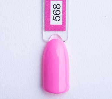 Nartist 568 Lollipop 10g