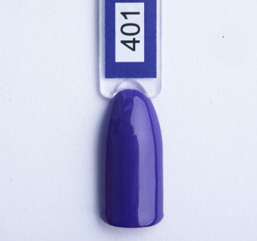 Nartist 401 Ultra violet 10g