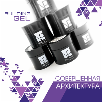 Gel building Clear 50 g Nartist