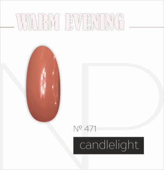 Nartist 471 Candlelight 10g