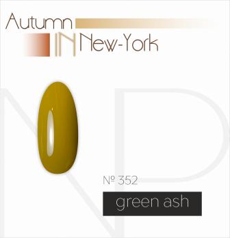 Nartist 352 Green Ash 10g