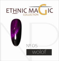 Nartist 05 Ethnic Magic Wolof 10g