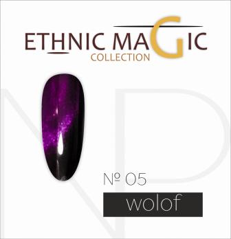 Nartist 05 Ethnic Magic Wolof 10g