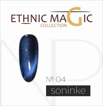 Nartist 04 Ethnic Magic Soninke 10g