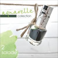 Акварельные капли Nartist Watercolor drops №2 salade (салатовые), 5мл