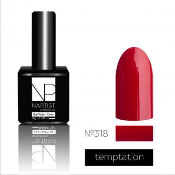 Nartist 318 Temptation 10g