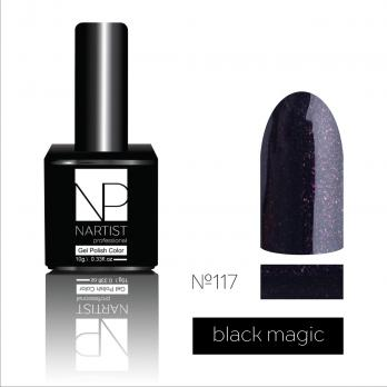 Nartist 117 Black magic 10g
