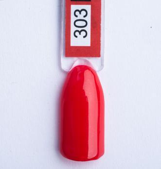Nartist 303 Fire 10g