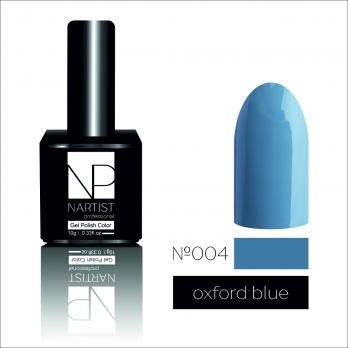 Nartist 004 Oxford Blue 10g