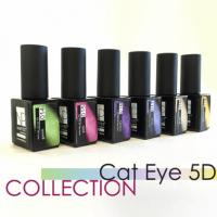 Nartist 18 Cat eye 5D 10g
