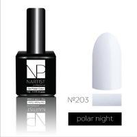 Nartist 203 Polar night 10g