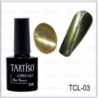 Гель-лак Tartiso Lurex Cat TLC-03, 8мл