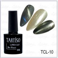 Гель-лак Tartiso Lurex Cat TLC-10, 8мл