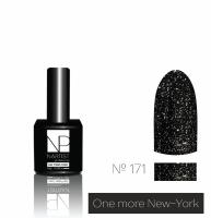 Nartist 171 One more New York 10g