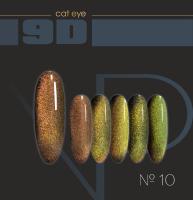Cat 9D-10 Nartist, 10g