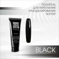 Nartist Полигель Black, 15 мл