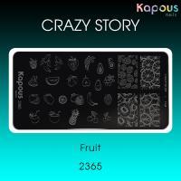 Fruit, пластина для стемпинга «Crazy story» Kapous