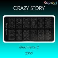 Geometry 2, пластина для стемпинга «Crazy story» Kapous