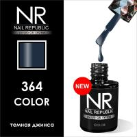Гель-лак NR-364 Nail Republic, 10 мл