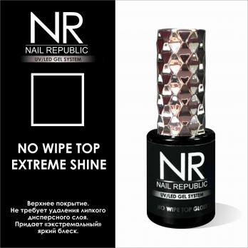 Топ с блеском Top No Wipe Extreme Shine Nail Republic, 10 мл