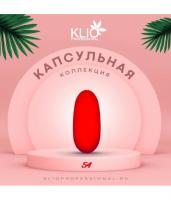 Гель-лак «Капсульная коллекция» Klio Professional, neon № 054