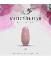 Гель-лак «Капсульная коллекция» Klio Professional, Весна 2020 № 062