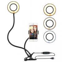 Держатель для телефона с LED лампой