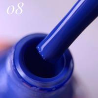 Лак для стемпинга Нейлстори NailStory, синий №8