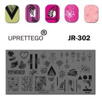 Пластина для стемпинга JR-302