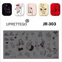 Пластина для стемпинга JR-303