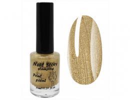 Лак для стемпинга Нейлстори NailStory, Shine 01, золото
