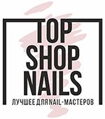 интернет-магазин TopShopNails
