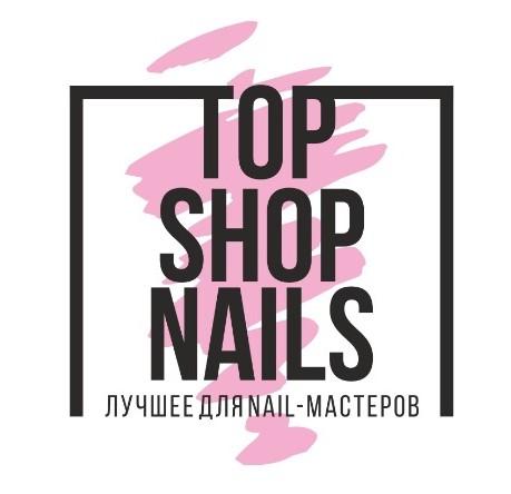 TopShopNails