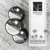Гель-краска Nartist Metal gel Chrome, 5г
