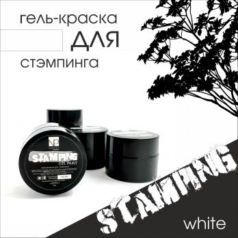 Stamping gel 5g white Nartist
