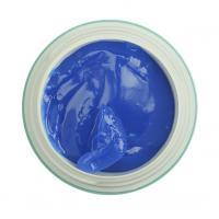 Поли-гель цветной Magic Color PolyGel 20 RevolutioN, 5ml