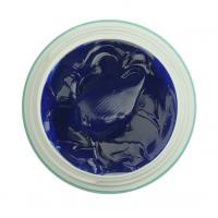 Поли-гель цветной Magic Color PolyGel 21 RevolutioN, 5ml