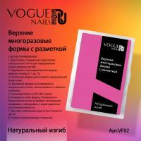 Верхние формы Натуральный изгиб Vogue