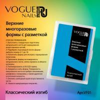 Верхние формы Классический изгиб Vogue
