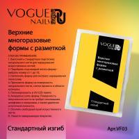 Верхние формы Стандартный изгиб Vogue