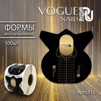 Формы для наращивания ногтей Vogue, 500шт
