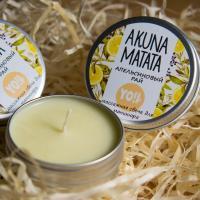 Массажная свеча для рук и тела AKUNA MATATA Апельсиновый рай YO, 30мл