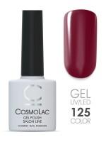 Гель-лак цвет №125 Заманчивое предложение Cosmolac, 7,5 мл
